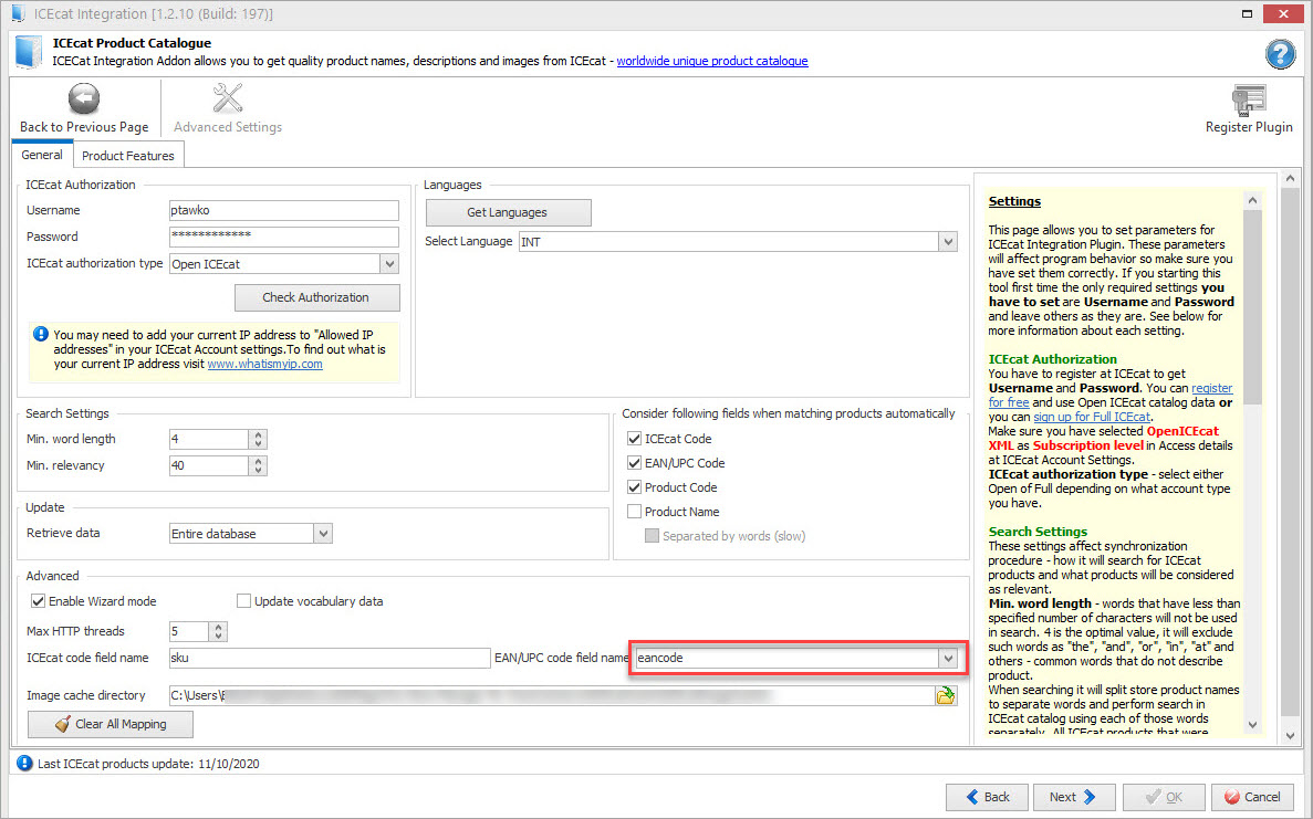 WooCommerce Store Manager EAN code in Custom Fields