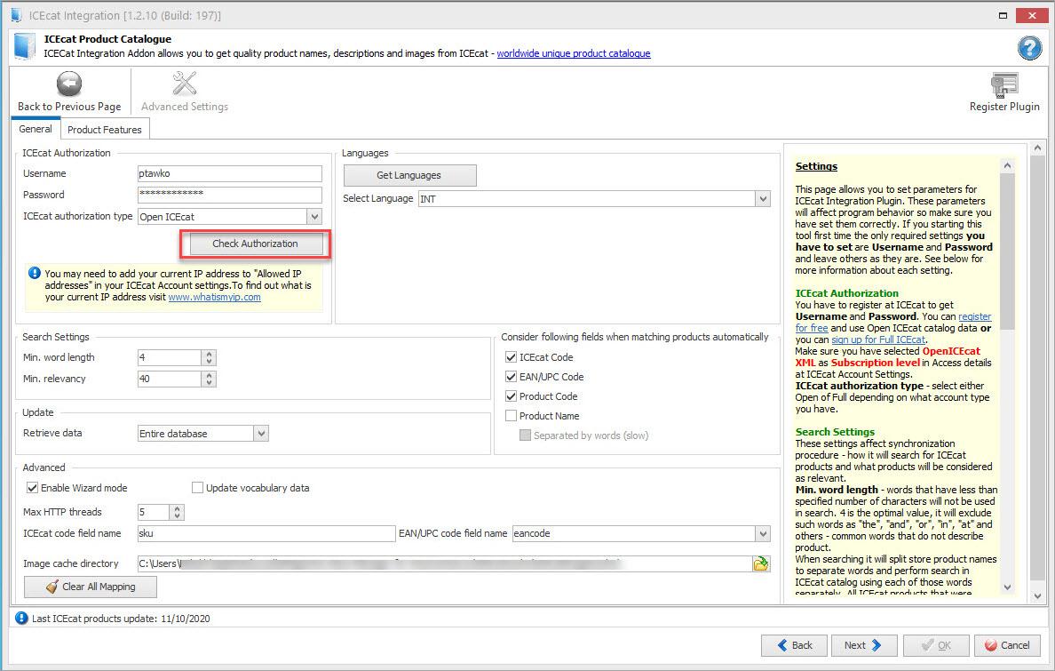 WooCommerce Store Manager IceCat Integration Authorization
